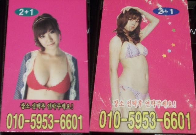 Prostitutes Pyongyang
