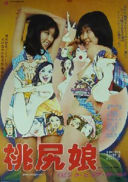 Prostitutes Kotagiri
