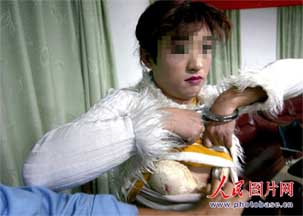 Prostitutes Nanchong